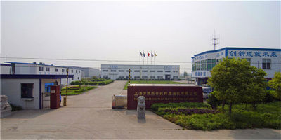 Shanghai Rotorcomp Screw Compressor Co., Ltd