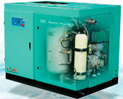 China New Generation Oil Free Rotary Screw Air Compressor For Textile Food Pharmaceutical Plants company