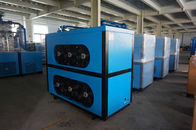 China High Temperature Refrigerant Type Air Dryer Cycling Enlarged Heat Exchange company
