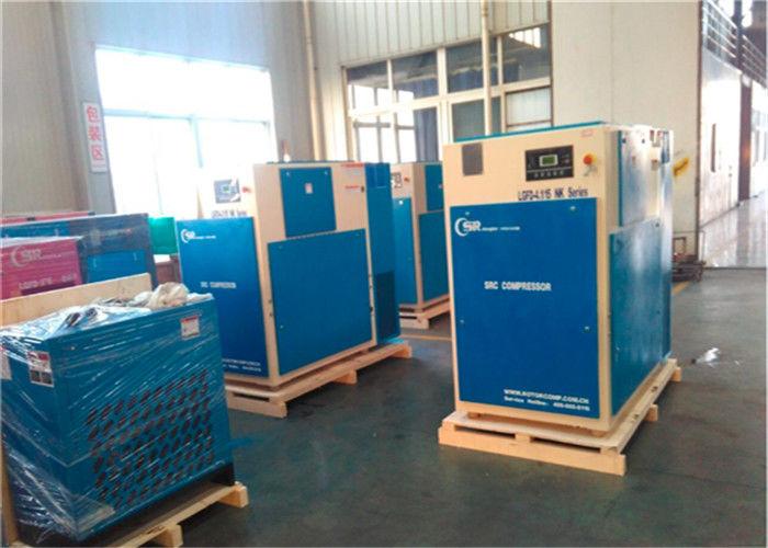 15kw Rotorcomp integrated screw compressor in TUV certificates, 5